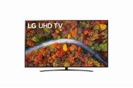 LG - 50UP8100PCB (香港行貨) 50'' AI ThinQ LG UHD 超高清智能 4K 電視 TV - UP81