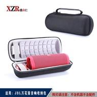 *JBL萬花筒音響收納包 jbl Flip5 4 3 藍牙音箱保護套便攜包手提盒