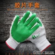 防割手套 膠片手套勞保工地搬磚線膠浸膠涂膠手套防割防滑耐用手套