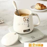 恆溫杯墊暖暖杯子熱牛奶神器加熱器電熱保溫水杯墊55度