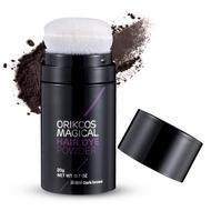ORIKCOS即效遮瑕 髮粉撲 修飾髮際線 白頭髮 20g(深咖啡)黑髮適用