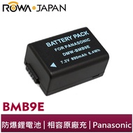 【ROWA 樂華】FOR Panasonic 國際牌 BMB9E 電池 V-LUX2 FZ1 FZ45 FZ40