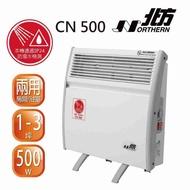 NOTHERN  北方 浴室、室內兩用 對流式電暖器 CN500