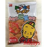 sns 古早味 懷舊零食 餅乾 模範生超寬條餅-雞汁口味 點心餅 點心麵 超寬點心麵 74公克 產地 日本