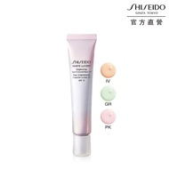 【SHISEIDO 資生堂國際櫃】美透白 淡斑呵護素(SPF35 / PA+++)