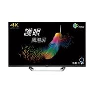 """BENQ 43"""" E43-720 4K HDR 護眼大型液晶電視"""