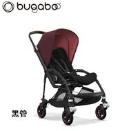 【送2樣好禮】荷蘭 Bugaboo Bee5 輕便嬰兒手推車 (丹尼紅 遮陽棚)_好窩生活節