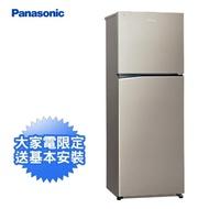 【Panasonic 國際牌】366公升一級能效雙門變頻冰箱—星耀金(NR-B370TV-S1)