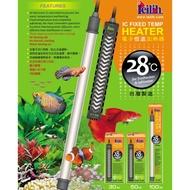 28度 電子恆溫加熱器 Leilih 鐳力 石英管 加溫棒 加溫器 水族用品 加溫 魚缸 控溫 加熱 恆溫