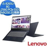 Lenovo IdeaPad S540 14吋筆電 i5-8265U/256G/MX250
