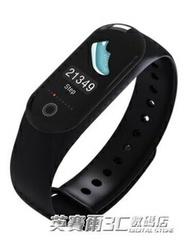 譽統彩屏智慧手錶手環心率血壓監測運動計步游泳防水睡眠監測男女 英賽爾