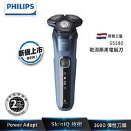 Philips飛利浦 全新AI 5系列乾濕兩用三刀頭電鬍刀 刮鬍刀 S5582 廠商直送 現貨