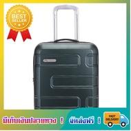 โปรดังเปรี้ยง กระเป๋าเดินทาง ขนาด 18นิ้ว เหยียบไม่เเตก รุ่น New Textured (ถือขึ้นเครื่องได้ Carry-on) กระเป๋าเดินทาง18 กระเป๋าเดินทางล้อลาก กระเป๋าลาก กระเป๋าเป้ล้อลาก กระเป๋าลากใบเล็ก กระเป๋าเดินทาง20 เดินทาง16 เดินทางใบเล็ก travel bag luggage size