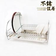 【不鏽佳居】304不鏽鋼單層直立式碗盤瀝水架附不鏽鋼瀝水盤(304 碗盤 瀝水 瀝乾 瀝水架 置物架)