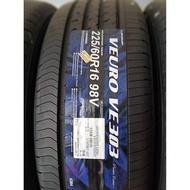 林口真真輪胎-登祿普輪胎225/60R16(VE303)
