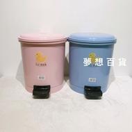 路得 大 合家歡 垃圾桶 LD1002L 有內桶 防臭 廚餘桶 收納桶 腳踏式 (伊凡卡百貨)