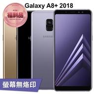 【SAMSUNG 三星】福利品 Galaxy A8+ 2018 6吋智慧機(6G/64G)