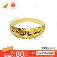 """Flash Sale แหวนทอง 0.6 กรัม """"จิกลายลีลา"""" ทองคำแท้96.5% มีใบรับประกัน ~พร้อมส่ง!!~"""