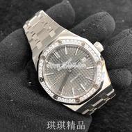 AP 愛彼 JF廠系列 皇家橡樹精鋼鑲鑽灰面機械錶15451ST.ZZ.1256ST.02