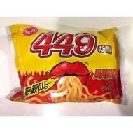 味丹 449 川味勁辣乾麵 單包 剩最後4包
