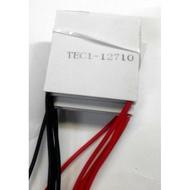 【AI電子】*送散熱膏 半導體致冷晶片 TEC1-12710 製冷 溫度調節 寵物冷水機 魚缸