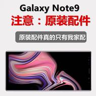 【現貨速發】Samsung三星 GALAXY Note9 SM-N96000港版美版8手機