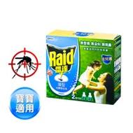 雷達 佳兒護薄型液體電蚊香補充瓶-無臭無味(45mlx2入x3盒)(共6入)