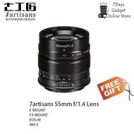7artisans 55mm F/1.4 APSC Manual Focus Lens ( Sony E mount ) (Original 7artisans Warranty)