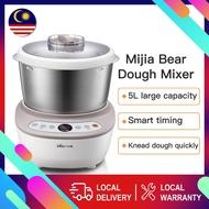 Bear Automatic Dough Mixer HMJ-A50B1 Household Mixer Kneading Flour Machine Chef Machine Baking tools Bread machine