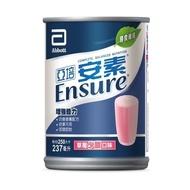 亞培安素草莓少甜口味 新配方 237mlx24入