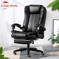 Computer Chair Home Office Chair Backrest Lift Swivel Chair Comfort Student Dormitory Game Electric Chair Boss Seat