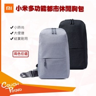 【MI】小米多功能都市休閒胸包 小米 雙肩包 多功能 電腦包 簡約 休閒 書包 筆電 時尚 潮流 旅行 台灣出貨