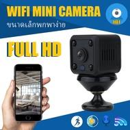 กล้องจิ๋วขนาดเล็ก กล้องซ่อนไร้สาย กล้องกีฬา DV mini กล้องจิ๋ว wifi กล้องวงจรปิด wifi คืนวิสัยทัศน์ HD กล้องมินิ Car กล้องจิ๋ว กล้องจิ๋วแอบดู
