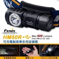 【【蘋果戶外】】FENIX HM50R【500流明】內附原廠鋰電 羽量級耐高寒多用途頭燈 USB充電 公司貨