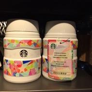星巴克 Starbucks 星星夜光餐食罐 悶燒罐 保溫罐 膳魔師 餐食罐 星星悶燒罐
