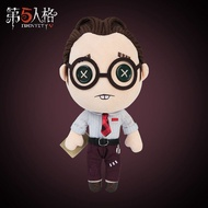 Game Identity V Doll Freddy Riley Lawyer Anime Cosplay Doll Plush Stuffed Toy Change Suit Dress Up Clothes Plushie Doll Gift HOT