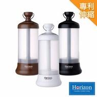 【好省日點數最高23%】【Horizon 天際線】充電式磁吸伸縮露營燈 (酷黑/咖啡/雪白 )