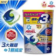 🔥現貨免運🔥日本 2020新版 P&G Ariel Bold 3D洗衣膠球 洗衣球 52入/46入/44入 洗衣膠囊