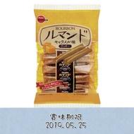 Bourbon北日本 焦糖餅乾酥(88.8g)/2019.05.25