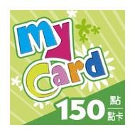 MyCard My Card 點數卡(150點) 92折