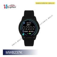 創心 昇 人因 MWB237 心律智慧監測運動手錶 手錶 智慧型手錶 智慧手錶 心律手錶 穿戴手錶