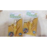 BABY BANANA 心型香蕉牙刷/嬰幼兒玩具/固齒器/舒緩長牙不適