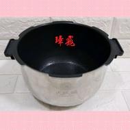 飛利浦HD2195專用內鍋/火紋內鍋