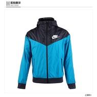 Nike 男 連帽運動外套 風衣 防風 544120-309 耐吉