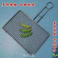 304不銹鋼燒烤網夾長方形燒烤拍子 燒烤工具蔬菜夾多功能烤網·yh