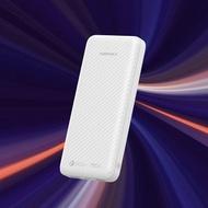 MOMAX - iPower Minimal PD5 流動電源 20000mAh (白色) IP71W
