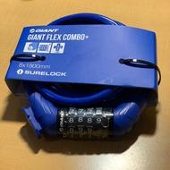 (少量現貨清倉)捷安特 GIANT Flex Combo+ 藍色 密碼鎖 附固定座
