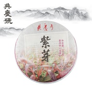 【典慶號普洱茶】2014年紫芽茶生餅