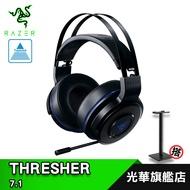 雷蛇 RAZER THRESHER 7.1 雷蛇 戰戟鯊 PS4版 電競無線耳機 麥克風 7.1 聲道 【限時免運】