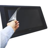 EZstick Wacom Cintiq 22 HD Touch 繪圖板保護貼